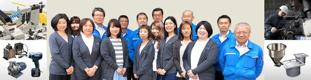 生産技術代行商社・空気圧機器の和泉産業(東京都品川区)