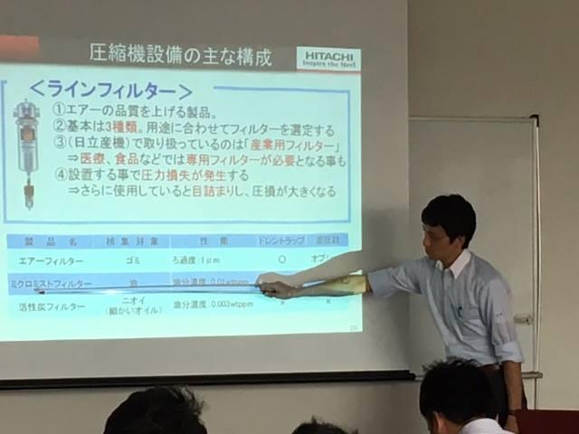 第7回2017年5月11日(木)【コンプレッサの基礎知識】【終了】